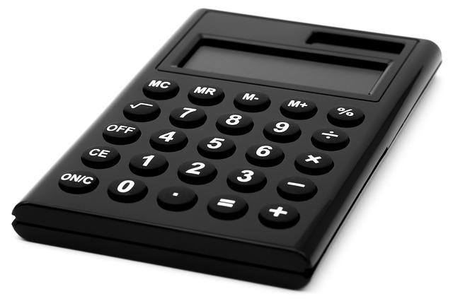配偶者の相続税軽減の計算方法